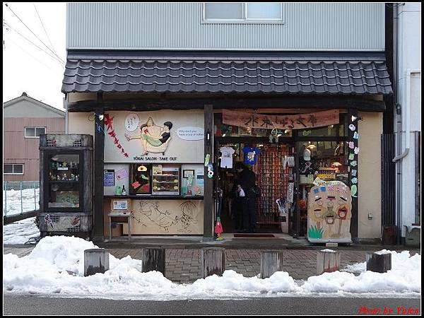 日本day4-鬼太郎街道+水木茂紀念館0194.jpg