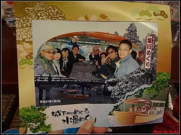 日本day4-戰利品0028.jpg