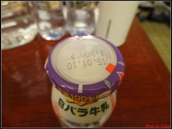 日本day4-戰利品0030.jpg