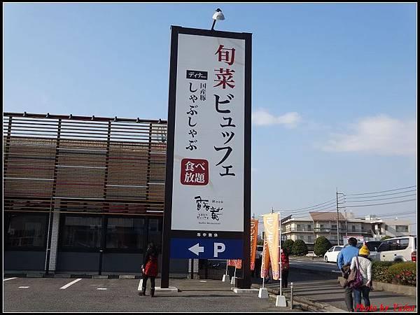 日本day5-午餐0002.jpg