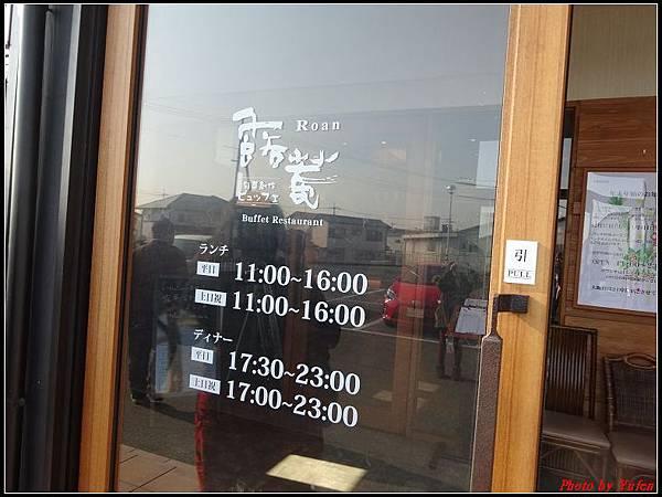 日本day5-午餐0005.jpg