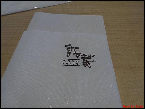 日本day5-午餐0013.jpg