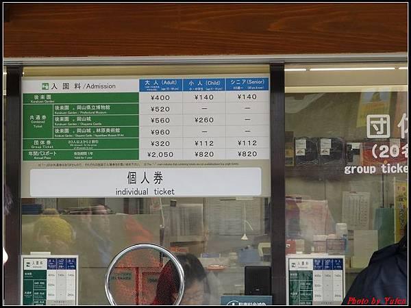 日本day5-岡山後樂園0004.jpg