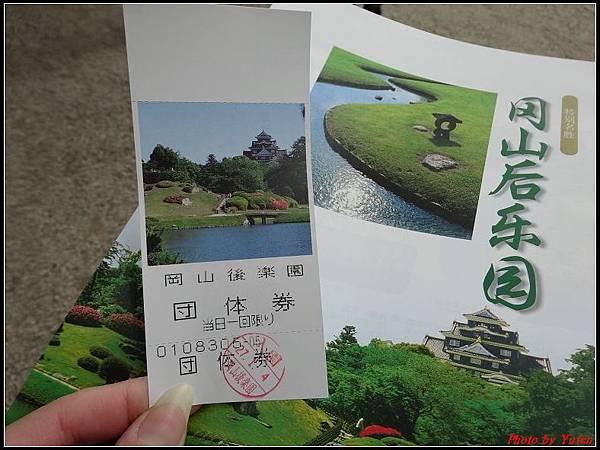 日本day5-岡山後樂園0008.jpg