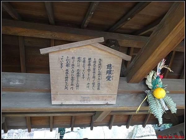 日本day5-岡山後樂園0081.jpg