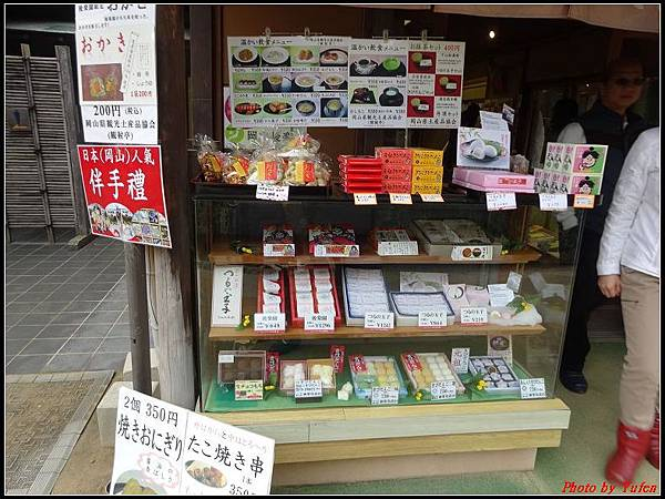 日本day5-岡山後樂園0107.jpg
