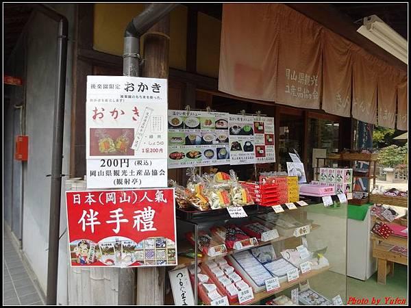 日本day5-岡山後樂園0108.jpg