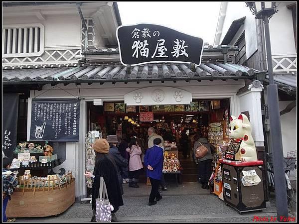 日本day5-倉敷美觀地區0008.jpg