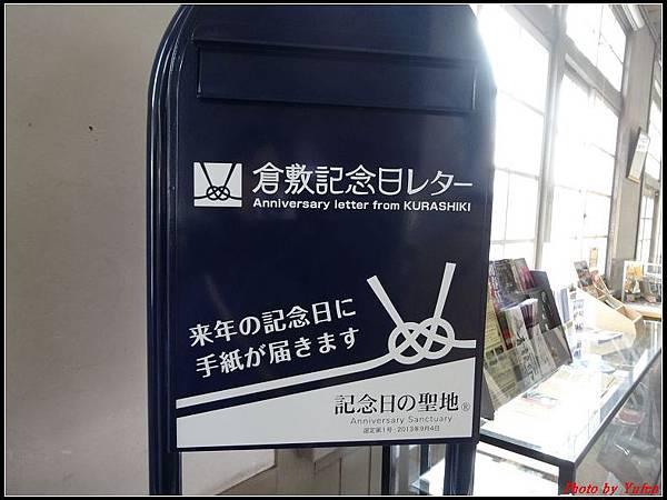 日本day5-倉敷美觀地區0037.jpg
