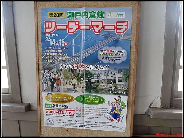 日本day5-倉敷美觀地區0038.jpg