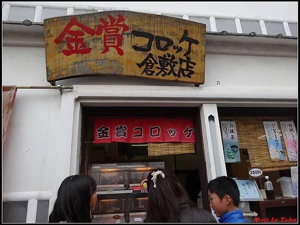 日本day5-倉敷美觀地區0074.jpg