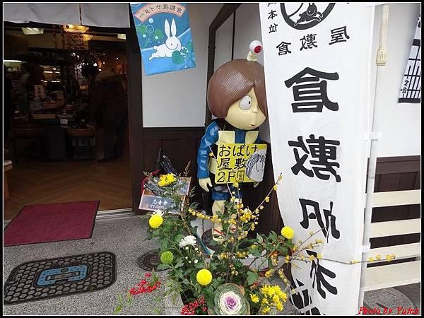 日本day5-倉敷美觀地區0081.jpg