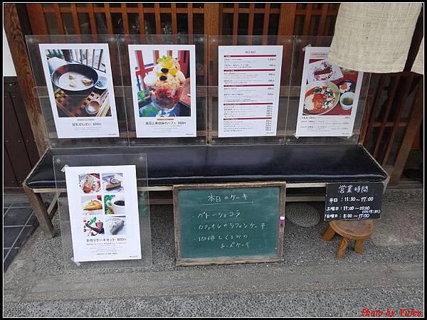 日本day5-倉敷美觀地區0084.jpg