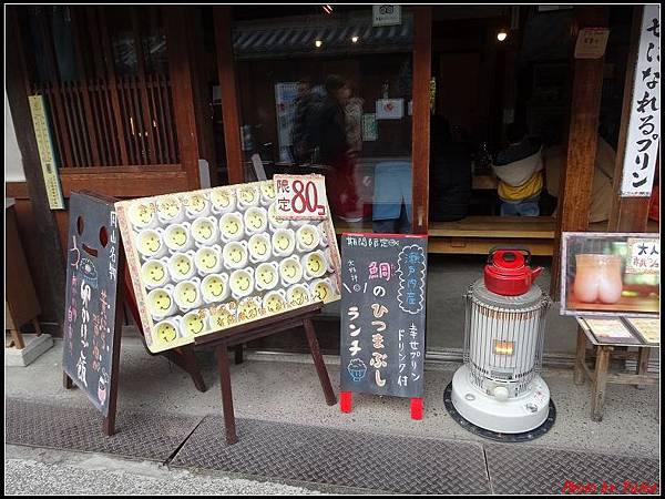 日本day5-倉敷美觀地區0088.jpg