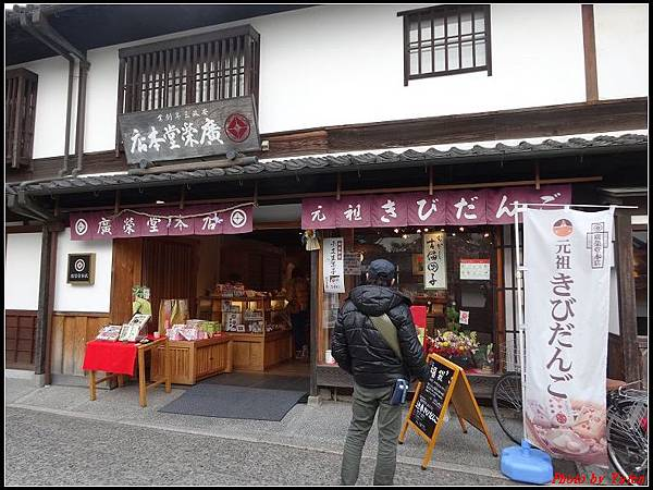 日本day5-倉敷美觀地區0149.jpg