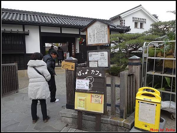 日本day5-倉敷美觀地區0151.jpg