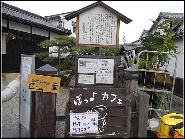 日本day5-倉敷美觀地區0152.jpg