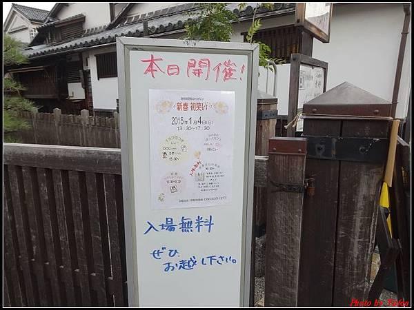 日本day5-倉敷美觀地區0155.jpg