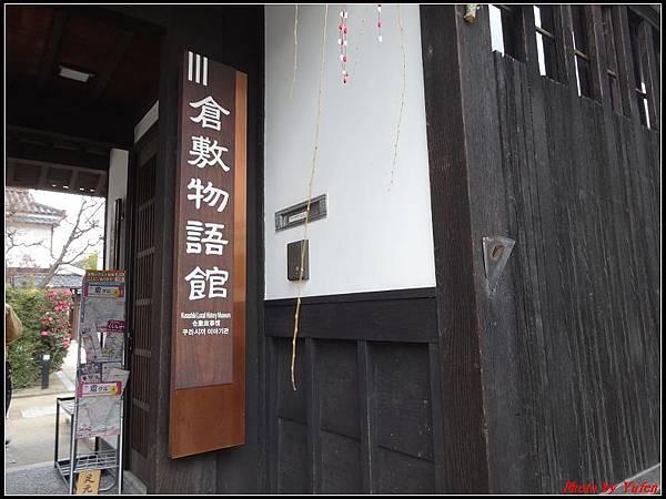 日本day5-倉敷美觀地區0156.jpg