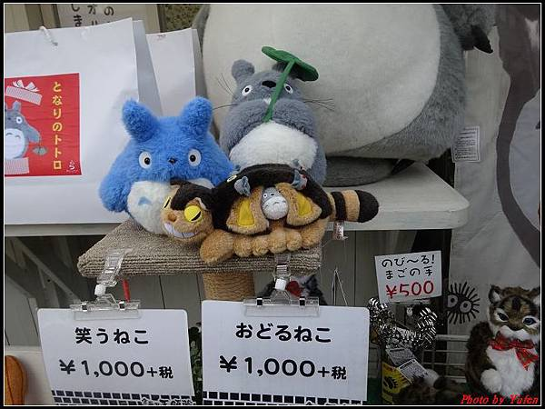 日本day5-倉敷美觀地區0183.jpg