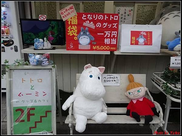 日本day5-倉敷美觀地區0184.jpg