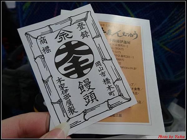 日本day5-倉敷美觀地區0196.jpg