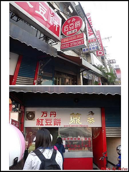 万單紅豆餅01.jpg