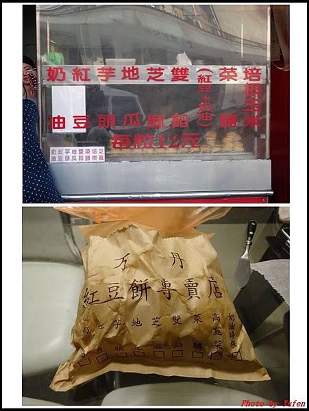 万單紅豆餅02.jpg