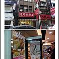 連珍糕餅店01.jpg