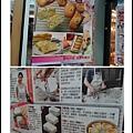 連珍糕餅店02.jpg