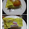 連珍糕餅店03.jpg