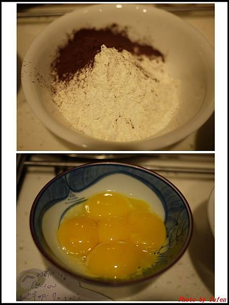 巧克力戚風蛋糕01.jpg