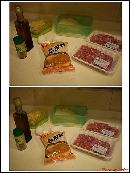 自製漢堡肉01.jpg
