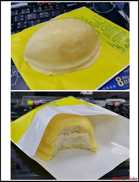 一福堂檸檬餅03.jpg