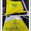 一福堂檸檬餅01.jpg