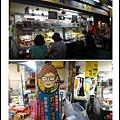 台中新二市場08.jpg