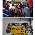 台中新二市場09.jpg