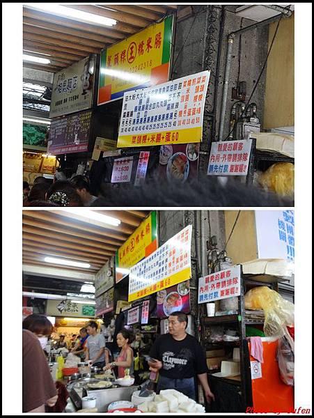 台中新二市場13.jpg