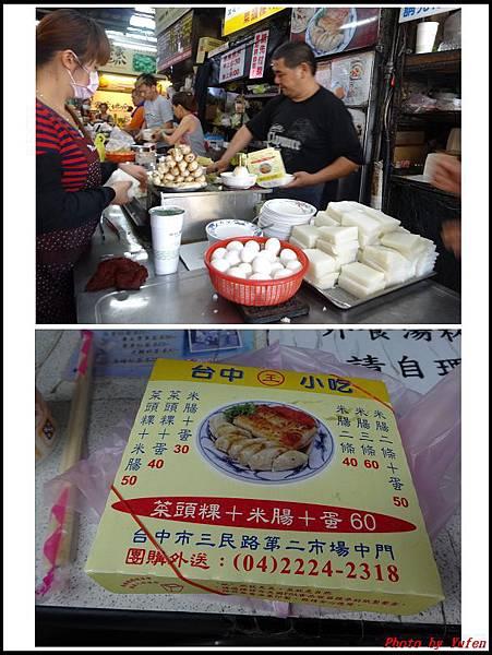 台中新二市場14.jpg