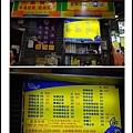台中新二市場18.jpg