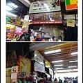 台中新二市場19.jpg