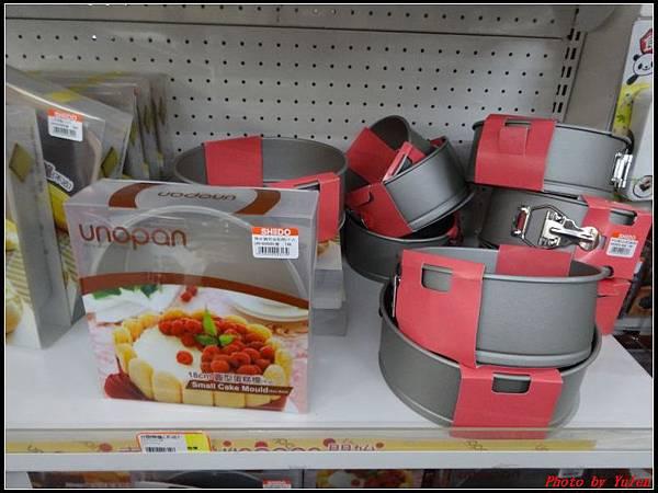 許多廚師道具工房0017.jpg