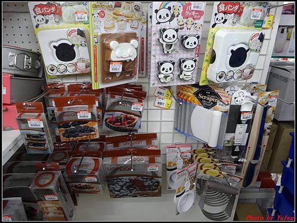 許多廚師道具工房0019.jpg