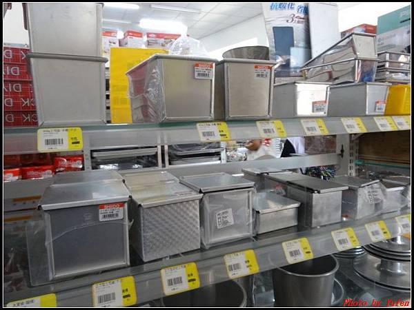 許多廚師道具工房0020.jpg