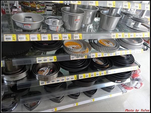 許多廚師道具工房0021.jpg