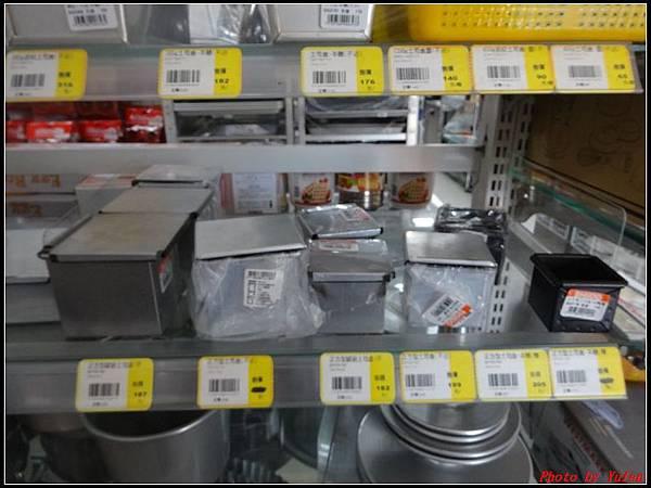 許多廚師道具工房0025.jpg