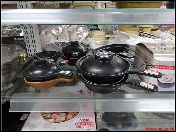 許多廚師道具工房0074.jpg
