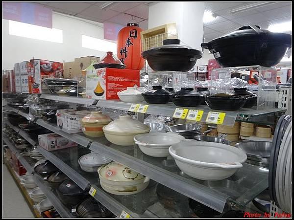 許多廚師道具工房0076.jpg