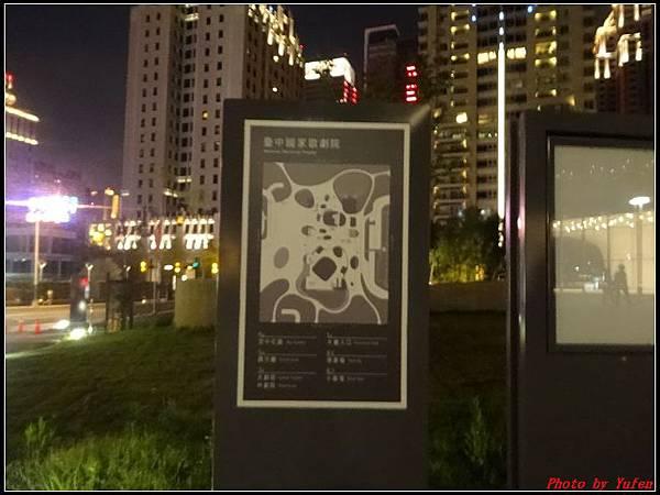 臺中國家歌劇院0012.jpg