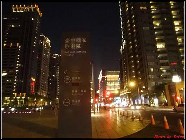 臺中國家歌劇院0025.jpg